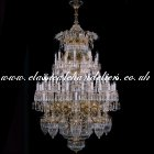 Palacial Chandeliers